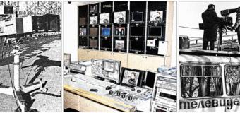 Аналоговое телевидение как базовая основа цифрового ТВ