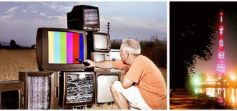 Изобретение телевидения. История и современность