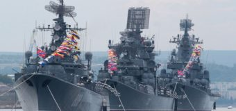 Армия и флот Крыма