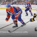В НХЛ с начала сезона забили три курьезных гола