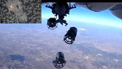 Иран пустил Россию побомбить с авиабазы Хамадан
