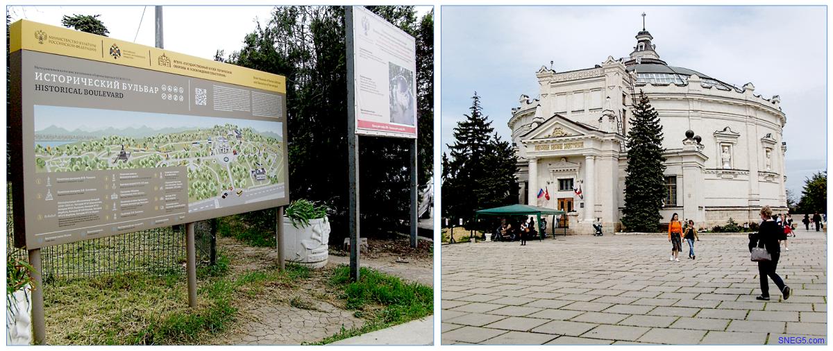 Исторический бульвар и «Панорама обороны Севастополя 1854—1855 гг.»
