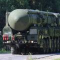 Межконтинентальная баллистическая ракета РС-26 Рубеж