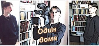 Один дома. Фоторепортаж на тему #Сидимдома