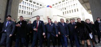 Органы власти Крыма