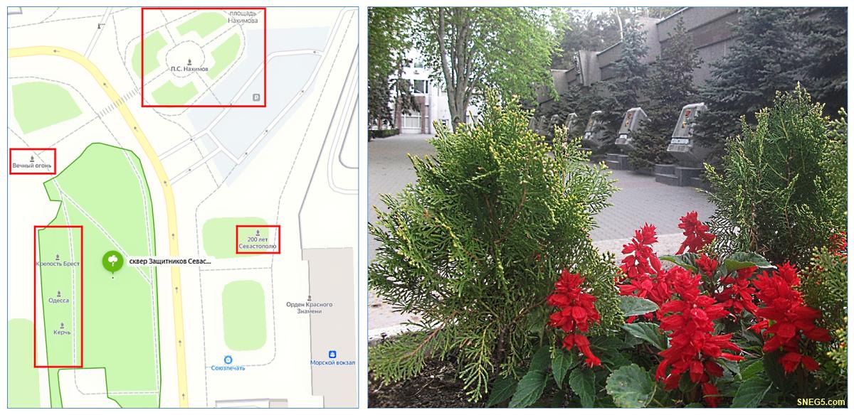Памятники Городам-героям в Сквере Защитников Севастополя