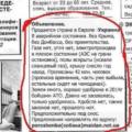 Продается Украина