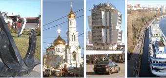 Ростов-на-Дону — фото. Февраль 2020