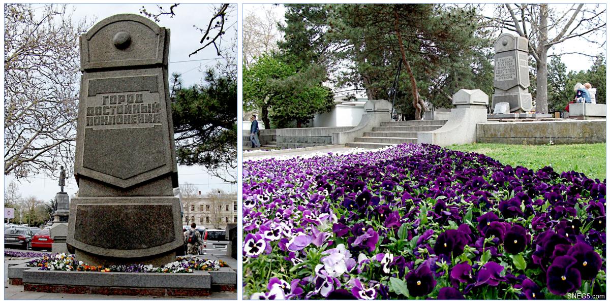 Памятник в сквере на площади Нахимова