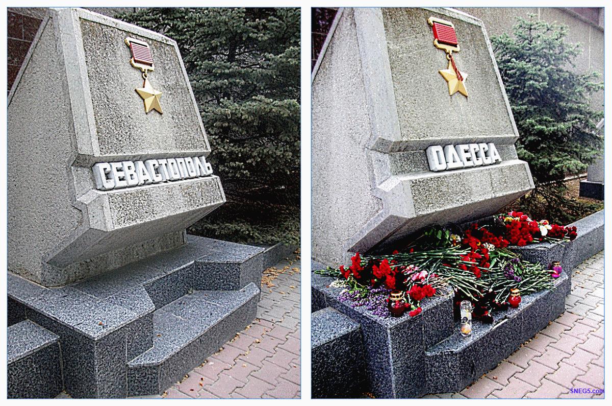 Города-герои Севастополь и Одесса