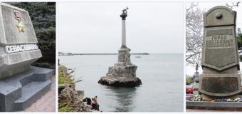 Севастополь — город-герой, достойный поклонения