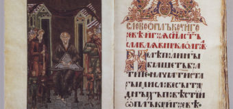Тюркизмы и тюркские заимствования в русском языке