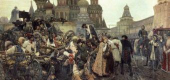 Смертная казнь в России появилась в 1398 году