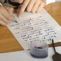 Сочинения вьетнамского студента
