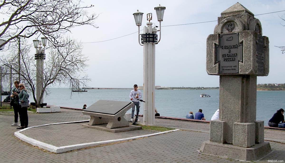 Памятник «С пользой и во славу России»