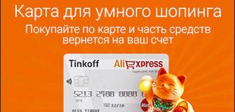 Кредитные сервисы – обзор предложений банков