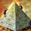 Треск долларовой пирамиды