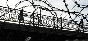 Тюрьма, собственность и деньги заключенных