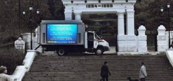 """Укрозомби испугались """"излучателей Путина"""""""