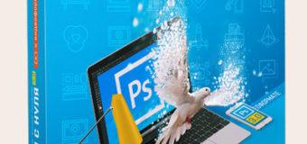 Фотошоп для начинающих фотографов