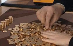 Что такое золотой рубль