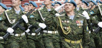 Численность воинских подразделений в РФ