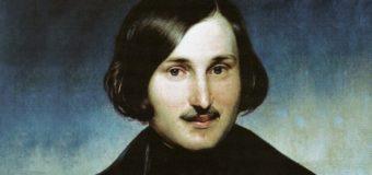 10 фактов о Гоголе