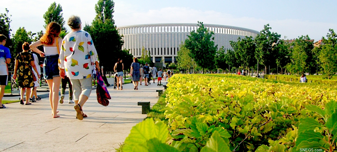 Стадион «Краснодар». Вид из парка