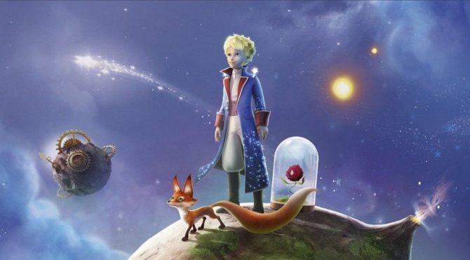 маленький принц космос