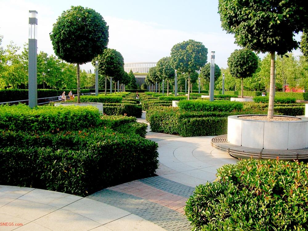 2 Парк «Краснодар»
