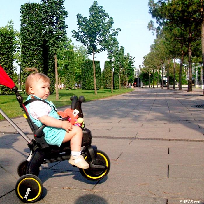 3 Парк «Краснодар»