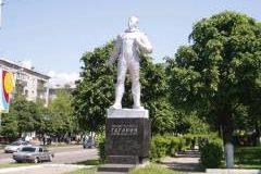Гагарин (Гжатск)