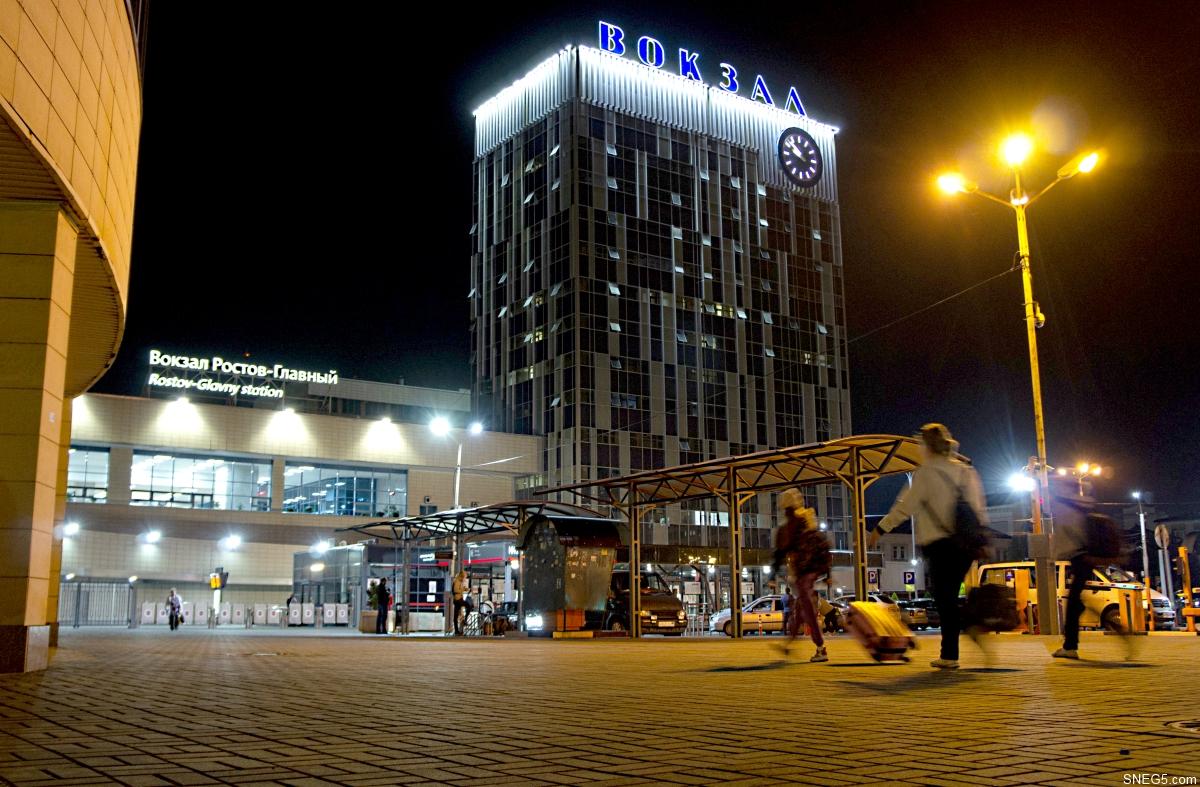Главный ж/д вокзал Ростова-на-Дону
