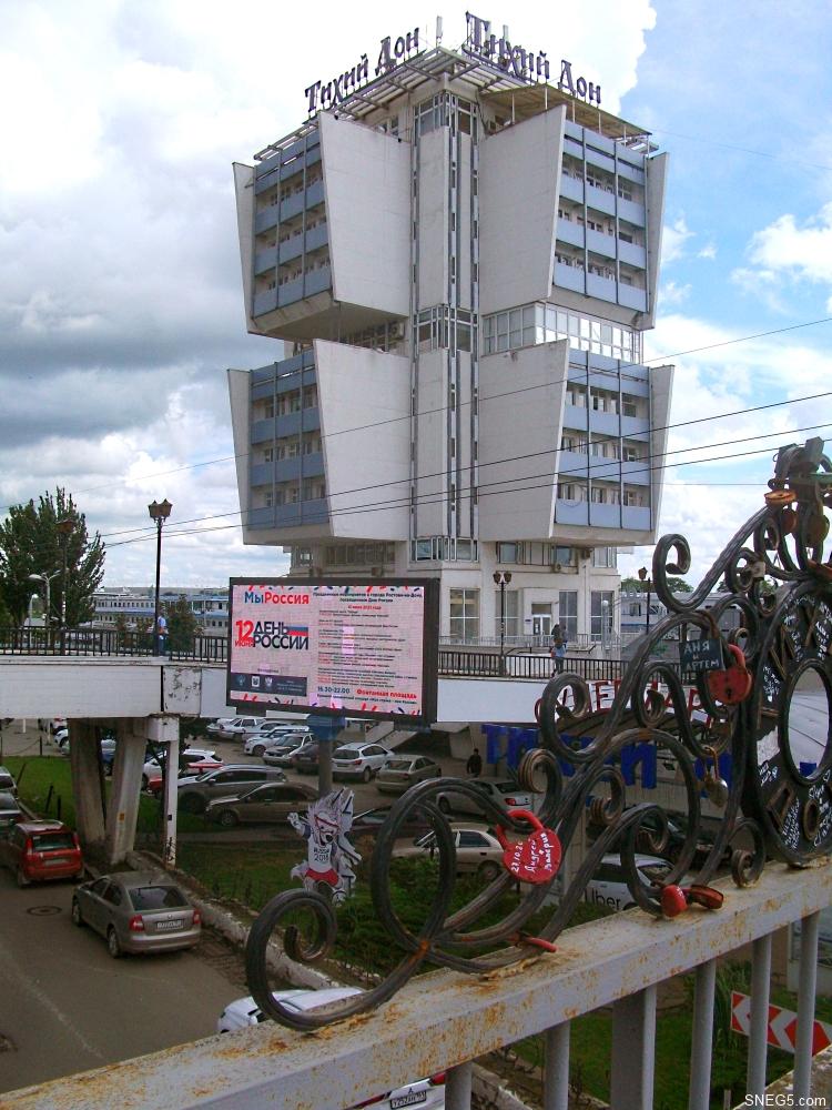 Комплекс речного вокзала в Ростове-на-Дону