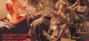 Комсомол и секс в СССР: «Женщина — не человек!»