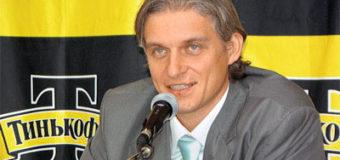 Олег Тиньков: Я такой как все