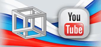 sneg5.com на YouTube