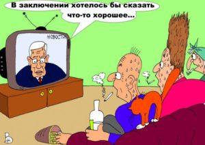 xoroshaya-novost