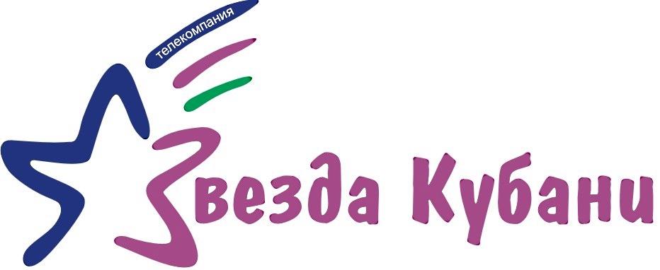 zvezda-kubani logo 2_