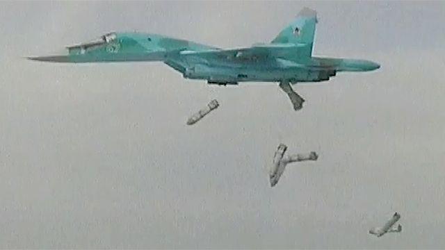 бомбардировка - геополитика США