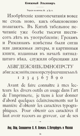 Все буквы алфавита - панграмма