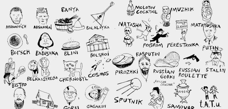 Русские слова в иностранной речи в картинках, 2014 год