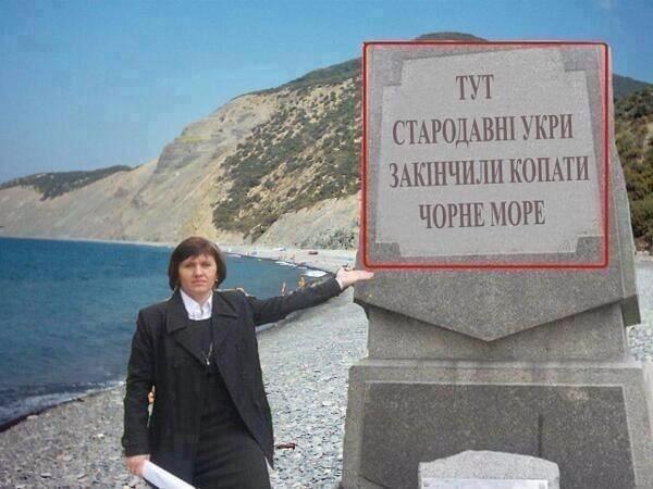 укры выкопали Черное море