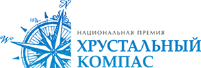 хрустальный компас_лого