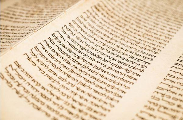 613 каналов иудейской души