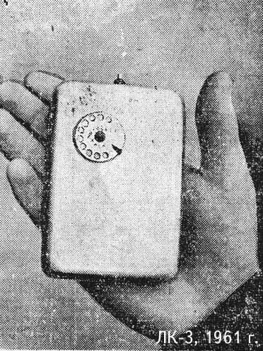 мобильник Куприяновича