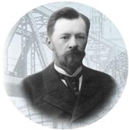 В. Г. Шухов