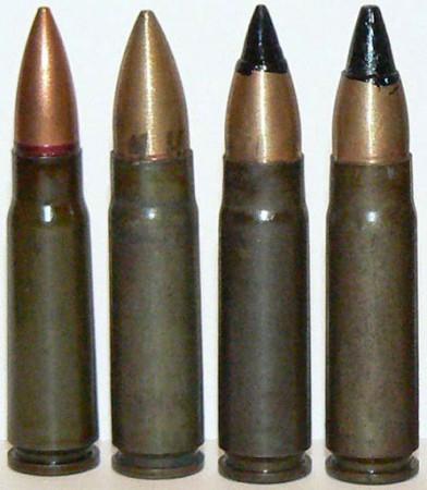 патроны АК-9