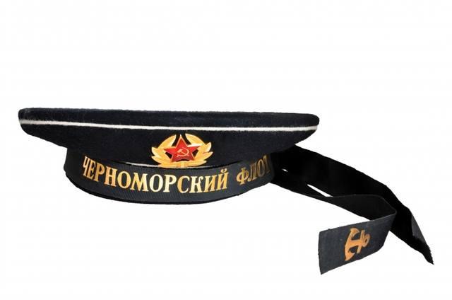 бескозырка парадная ВМФ СССР