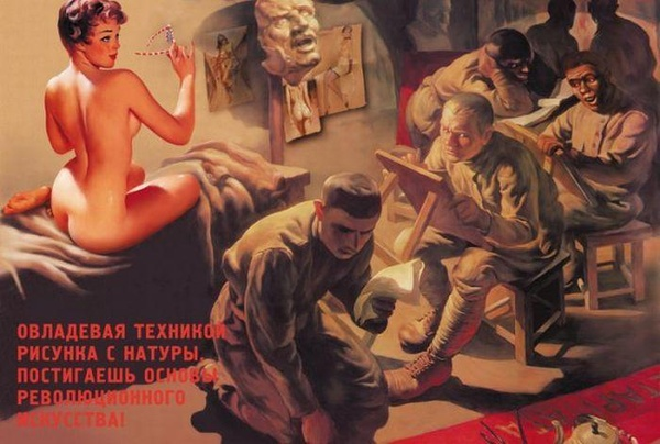 Импровизации в эротике и сексе